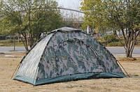 Камуфляжная палатка-купол для туризма 4х местная
