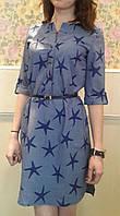Стильное женское платье-рубашка в звезды
