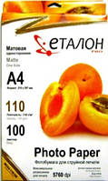 Фотобумага Etalon 110г/м2, A4, упаковка 100шт, матовая
