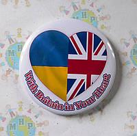 Значок С Британией в сердце