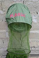 Садок Каида (Kaida) прорезиненный, полукруглый, 3м