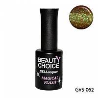 Гель-лак с мерцанием Magical Flash 10 мл Beauty Choice LDV GVS-062/94-1