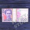 Деньги сувенирные 200 гривен