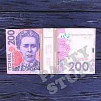 Деньги сувенирные 200 гривен, фото 1
