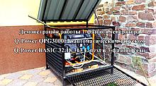 Демонстрация работы генератора Q-Power c автоматическим запуском