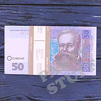 Сувенирная пачка денег 50 гривен, фото 1