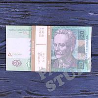 Сувенирные деньги 20 гривен
