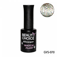 Гель-лак с мерцанием Magical Flash 10 мл Beauty Choice LDV GVS-070/94-1