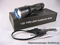 Электрошокер и фонарик 1101 *POLICE* 2 в 1. Практичный аксессуар. Качественный электрошокер. Код: КДН223