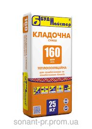 Клей для газобетона Мур-160