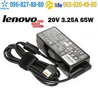 Зарядное устройство для ноутбука Lenovo  Thinkpad X230S