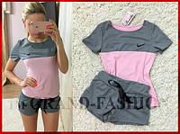 "Костюм спортивный  ""Nike"" розовый"