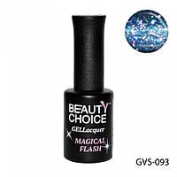 Гель-лак с мерцанием Magical Flash 10 мл Beauty Choice LDV GVS-093/94-1
