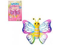 Лизун бабочка