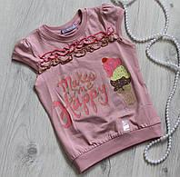 Детская футболка для девочки Турция рост 110 см, 116 см