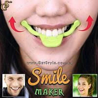 "Тренажер красивой улыбки - ""Smile Maker"" - подарочная упаковка, фото 1"