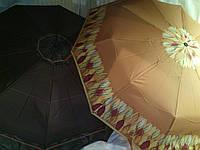Компактный женский зонт полный автомат антиветер