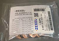 Ремкомплект ТНВД Zexel/Kiki насос VE на японцев