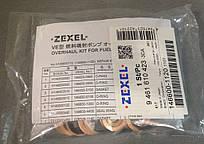 Ремкомплект ТНВД Zexel/Kiki насос VE на японців