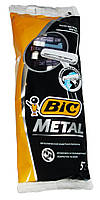 Набор одноразовых бритвенных станков Bic Metal (5 шт.)