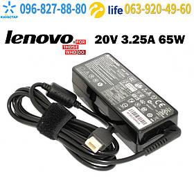 Зарядний пристрiй зарядка для ноутбука Lenovo