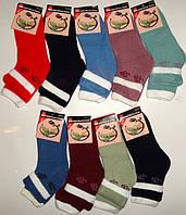 Женские носки бамбуковые махровые с начёсом DZ-02-21 Z. В упаковке 20 пар