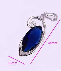 Кулон родій, Великий синій камінь, медична сталь