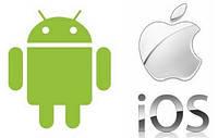 Разработка мобильно приложения для Android, iOS