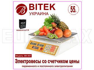 Электронные торговые весы со счетчиком цены BITEK 55кг