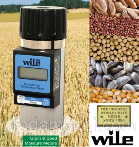 Влагомер зерна Wille 55. Видеообзор