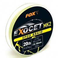 Шнур для спода Fox Exocet MK2 Spod Braid