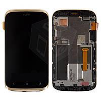 Дисплейный модуль (дисплей + сенсор) для HTC Desire X T328e, с передней панелью, золотой, оригинал