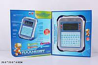Планшет PLAY SMART 7175 англо-рус.,32 функции