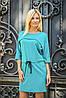 Платье женское с поясом, фото 3