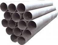 Труба газопроводная Ду 15х2,5; 15х2,8 ГОСТ 3262-75