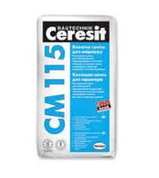 Клей для мрамора Ceresit СМ-115