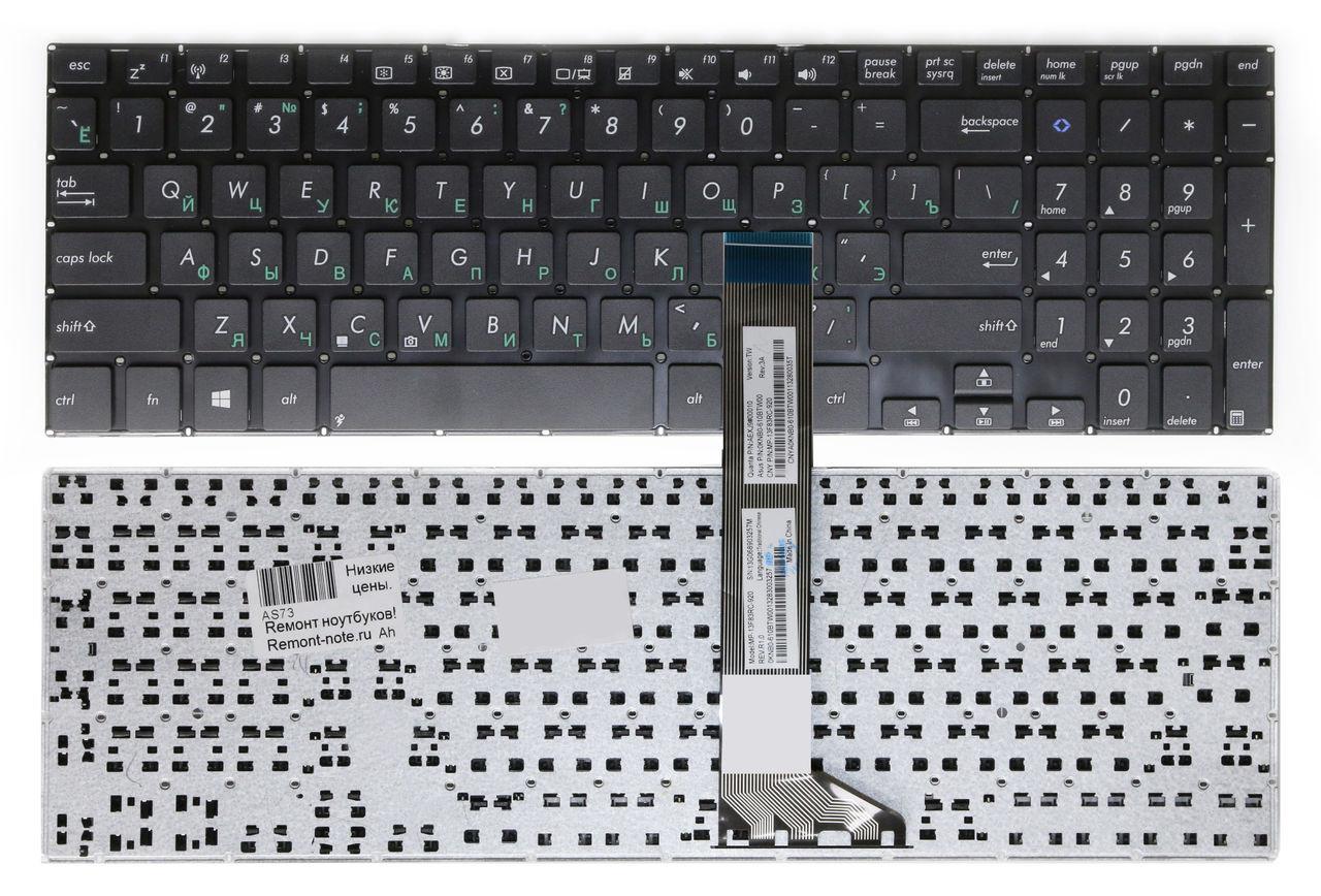 Клавиатура для ноутбука ASUS (K551, S551, V551 series Keyboard+передняя панель) rus, black