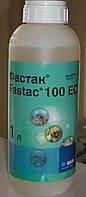Инсектицид Фастак 10% к.е. Оригинал 1 л.