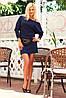Платье женское + ремень, фото 2