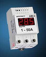 Амперметр-вольтметр AVM-1