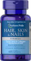 Витаминный комплекс Кожа + Волосы + Ногти (с биотином), Puritan's Pride