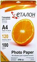Фотобумага Etalon 120г/м2, A4, упаковка 100шт, глянцевая