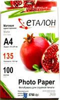 Фотобумага Etalon 135г/м2, A4, упаковка 100шт, матовая