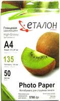 Фотобумага Etalon 135г/м2, A4, упаковка 50шт, глянцевая, самоклейка