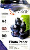 Фотобумага Etalon 180г/м2, A4, упаковка 100шт, глянцевая