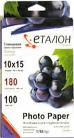 Фотобумага Etalon 180г/м2, A6, упаковка 100шт, глянцевая