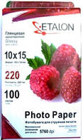 Фотобумага Etalon 220г/м2, A6, упаковка 100шт, глянцевая
