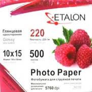 Фотобумага Etalon 220г/м2, A6, упаковка 500шт, глянцевая