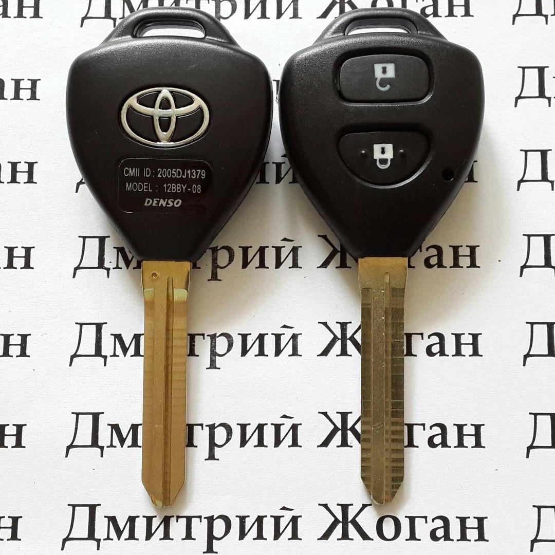 Автоключ для Toyota (Тойота) 2 - кнопки, 433 Mhz