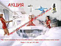 Минимойка KARCHER K7 Premium (Керхер Германия) + подарок (пенная насадка профи) от магазина